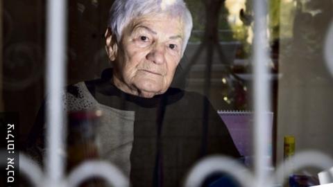 """""""אין לנו כסף לתרופות"""" 😱 פרויקט מיוחד 😭 גיוס חירום עבור ניצולי שואה וקשישים נזקקים"""